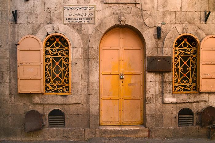 Jeruzalem bezienswaardigheden: Armeense wijk
