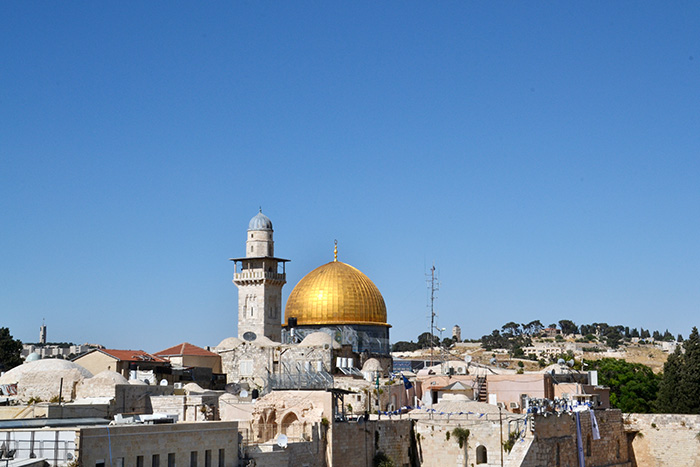 Jeruzalem bezienswaardigheden: Dome of the Rock