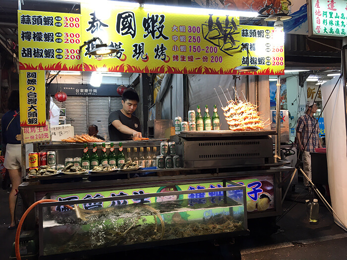 Kaohsiung: night markets