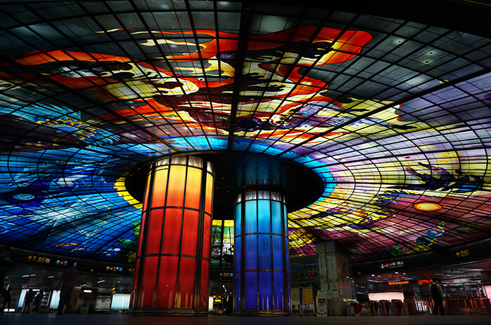 Kaohsiung: Dome of Light